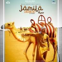 Jamila - Remix