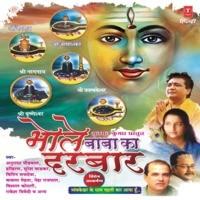 Treymbakeshwar Ke Dhaam Pahali Baar