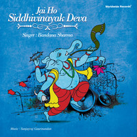 Jai Ho Siddhivinayak Deva