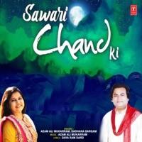Sawari Chand Ki