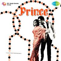 Hit Talmel Shammi and Shankar Jaikishan Music Playlist: Best