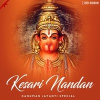 Hanuman Chalisa (Version 2)