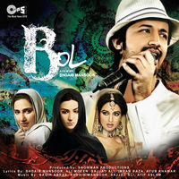 Bol - Background Music