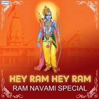 Aarti Ramayan