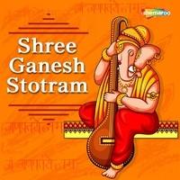 Ganesh Atharvashirshya
