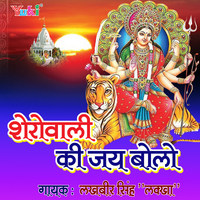 Tere Charno Mein Sheesh Main Jhukaun