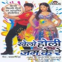 Holi Mein Rango Ka Mela Hai