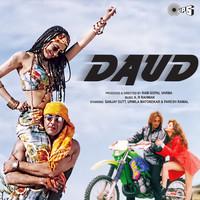 The Thump Of Daud