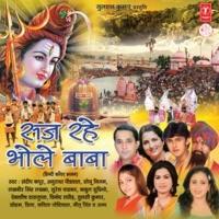 Goura Rani Tumhare Liye Jaan