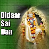 Dil Pagal