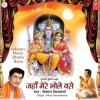 Himala Hi Shivala