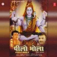 Peelo Bhola Bhangiya