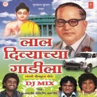 Aali Bhim Jayanti Aali - Dj Mix