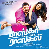 siruthai thalattu mp3 songs free download