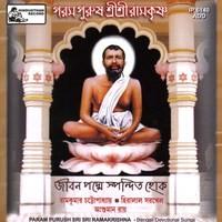Sri Sri Ramkrishna Kathaamrita - Part-1
