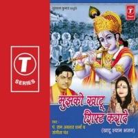 Padne Mein Dil Mera Laage Nahin Shyam