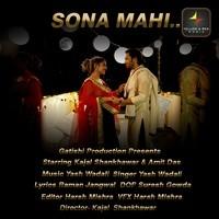 Sona Mahi