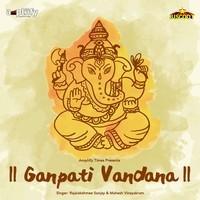 Ganpati Vandana Reprise