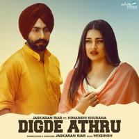 Digde Athru