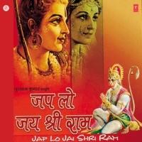 Ram Ji Ko Man Mein Basa Liya