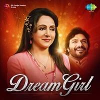 Dream Girl You Need Chamatkar