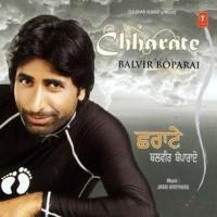 Chharate
