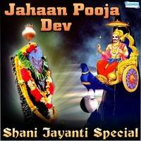 Shani Mantraa
