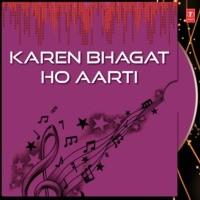 Kare Bhagat Ho Aarti
