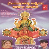 Goravanahalli Lakshmi