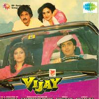Vijay - Dialogue - Keya Chahate Ho Tum Log