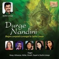 Devi Durgenandini