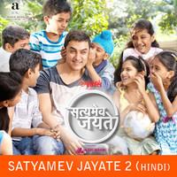 Satyamev Jayate - Anthem