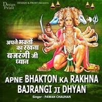Apne Bhagto Ka Rakhna Bajrangi Ji Dhyan