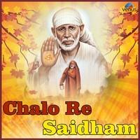 Jai Jai Sai Baba