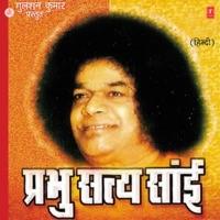 Happy Barth Day Tu Satya Sai-23 November