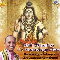 Bhola Bhandari Ko Manayenge Hum