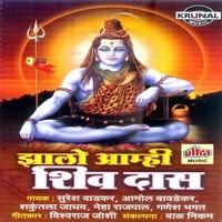 Trinetradhari Kailasha Vari