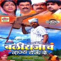 Bhalari Dada Bhalari