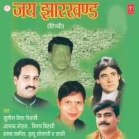 Pyare Babulal