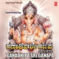 Rathna Garbha Ganapathy