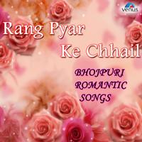Rang Pyar Ke Chhail