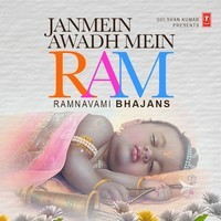 Mann Mein Ram Basale
