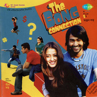 The Bong Connection Blues