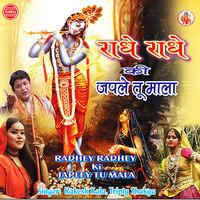 Radha Dhund Rahi Kisi Ne