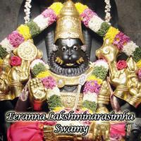 Chedumu Bhajanalu