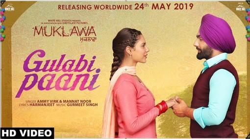 Paani punjabi song hd video download