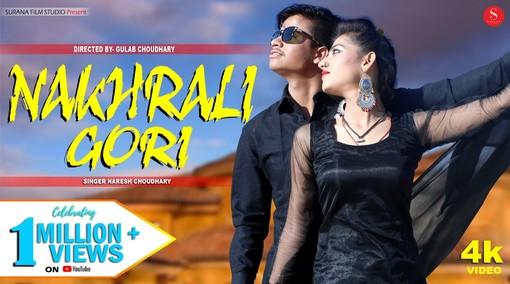 Nakhrali Gori