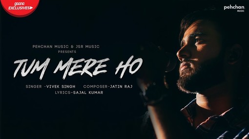 Tum Mere Ho Video Song, Tum Mere Ho Full Video Song in HD