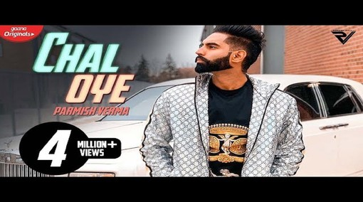 Chal Oye Video Song, Chal Oye Full Video Song in HD Quality