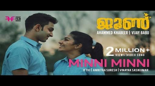 Minni Minni Video Song, Minni Minni Full Video Song in HD